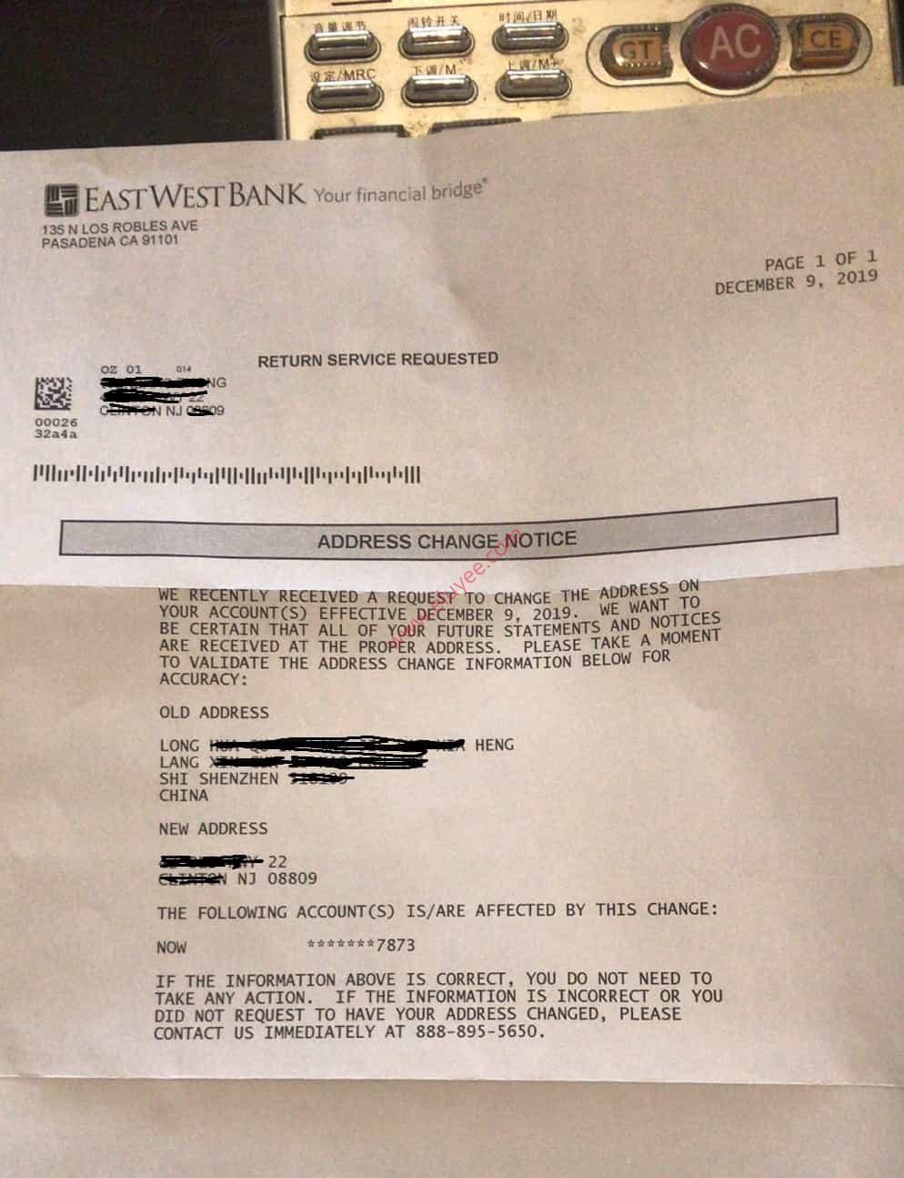Velo银行地址变更信