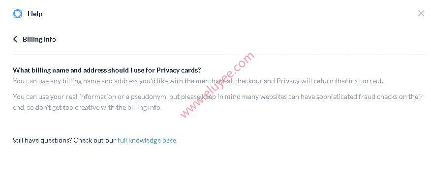 Privacy自定义账单地址