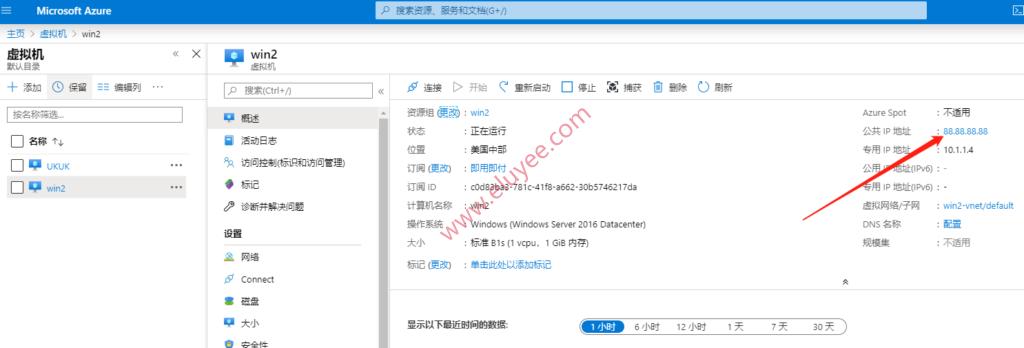 配置修改动态IP地址