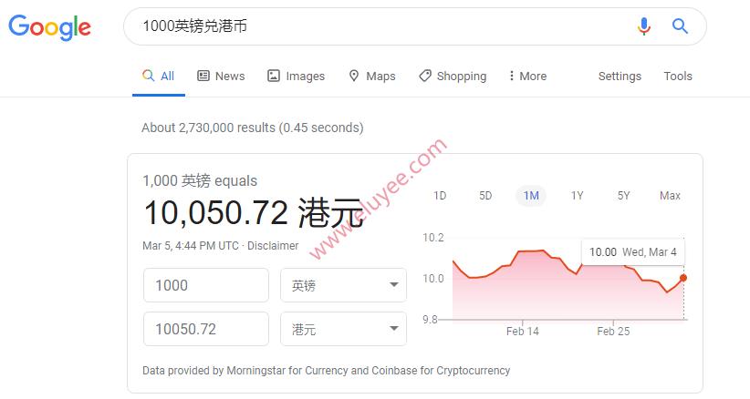 谷歌汇率查询英镑兑港币