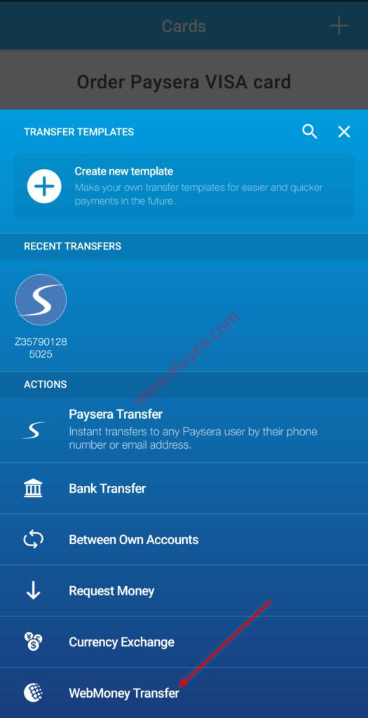 美元付款至webmoney