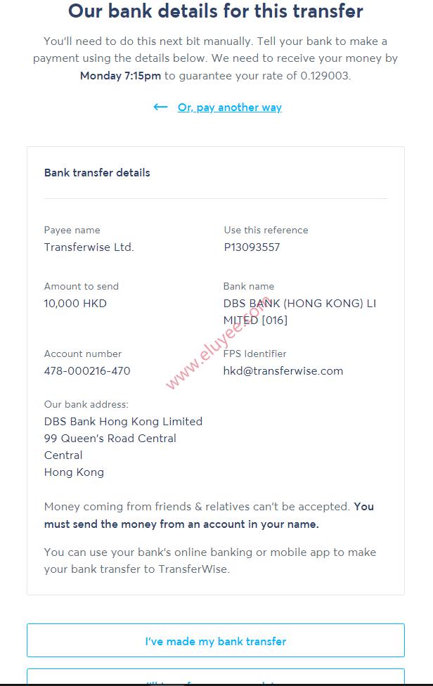 收款用的星展银行 (香港)信息