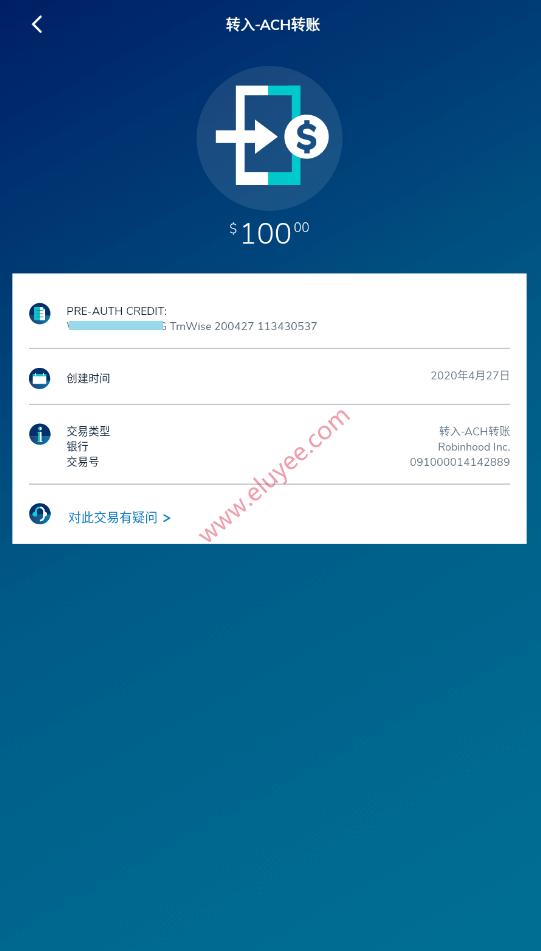Transferwise兑换港币为美元汇入Velo账户