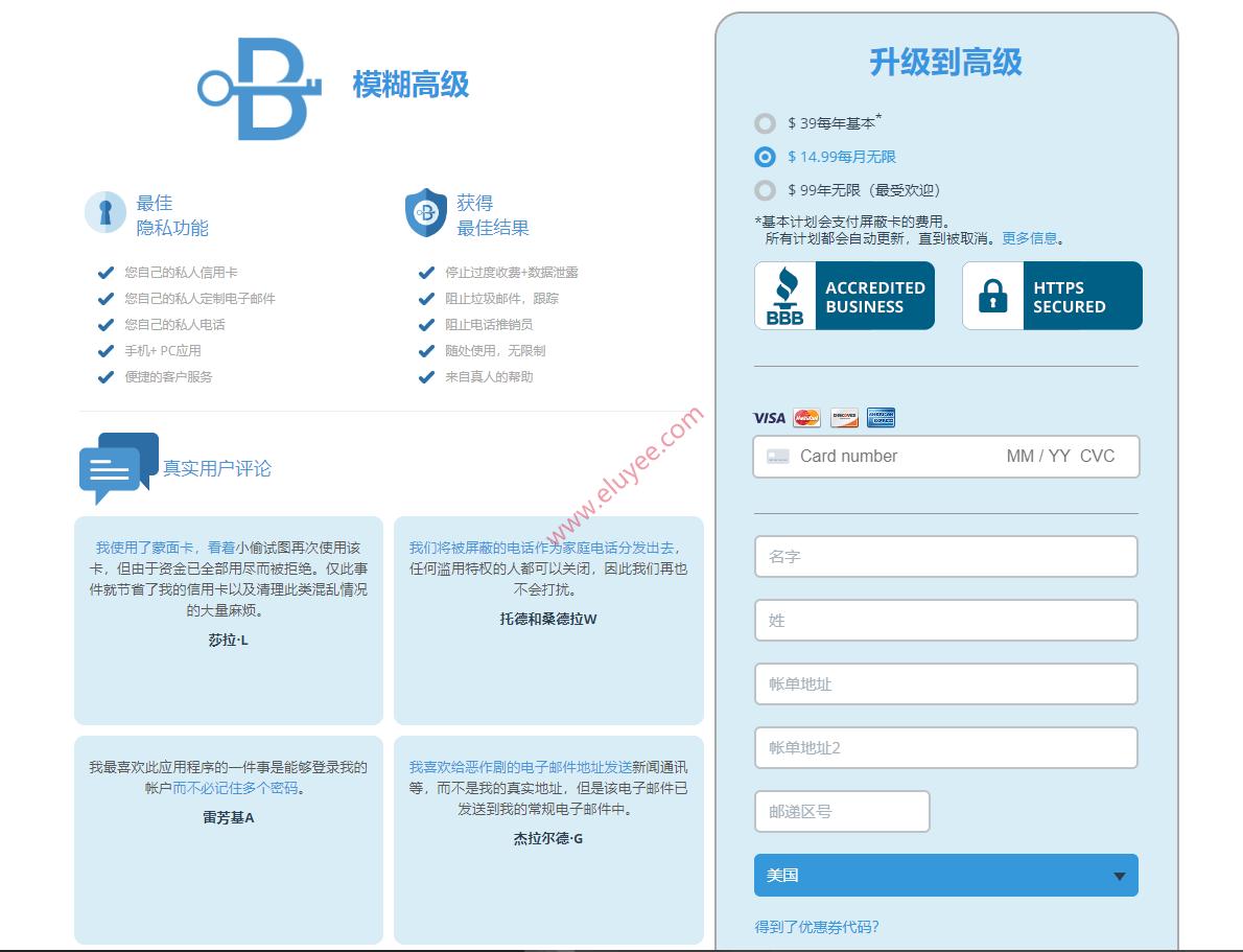Blur账户类型选择与功能介绍