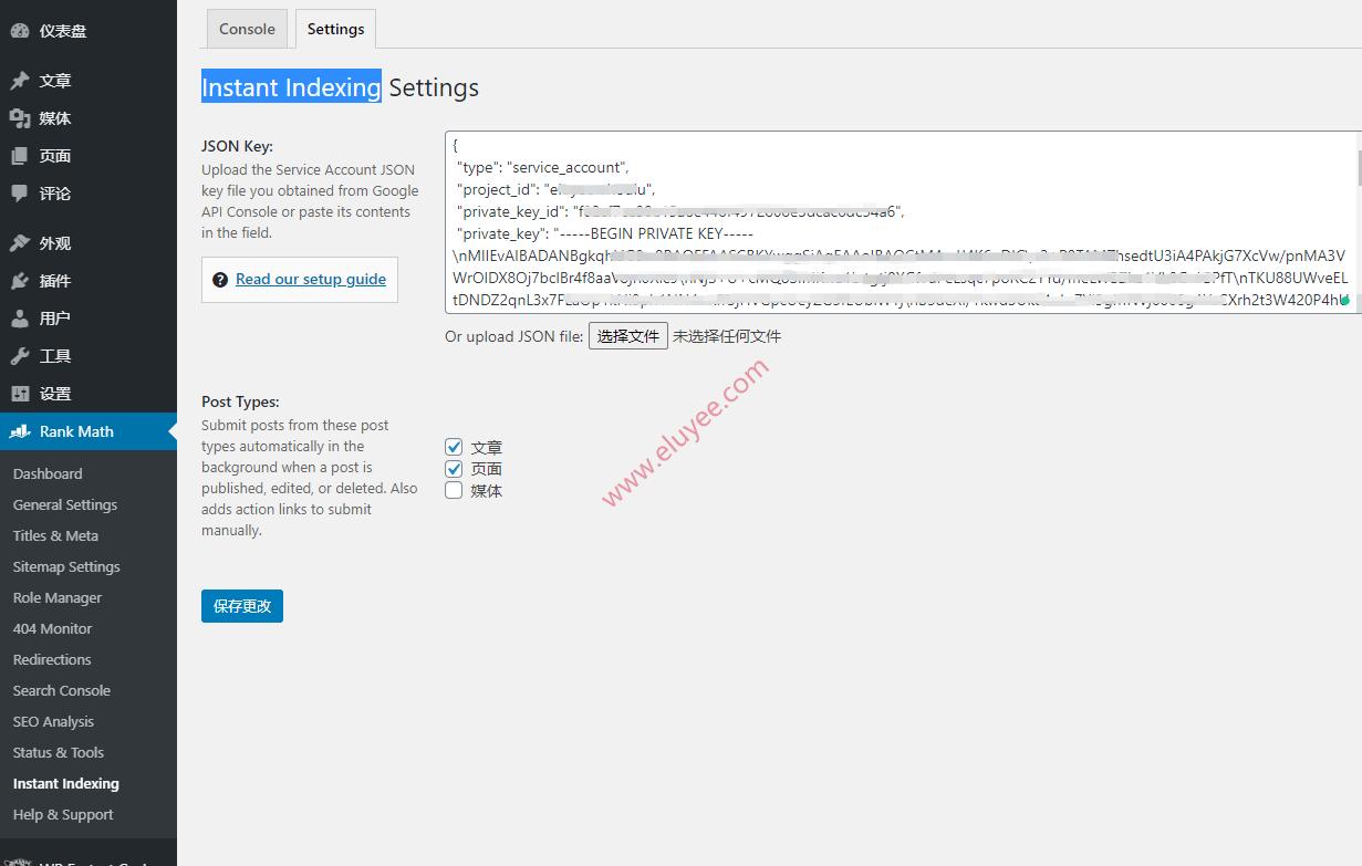 粘贴你JSON密钥文件的内容
