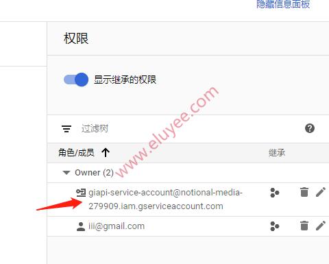 选择并复制整个服务帐户ID(一个类似于电子邮件地址的ID)