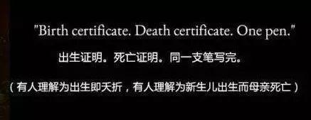 Birth certificate. Death certificate. One pen.-3