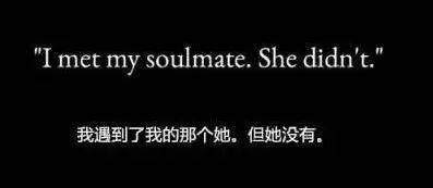I met my soulmate. She didn't.-5
