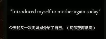 Introduced myself to mother again today.-8