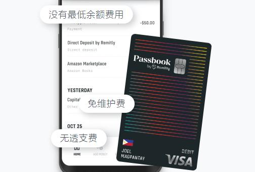 Passbook账户注册