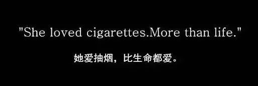 She loved cigarettes. More than life.-9