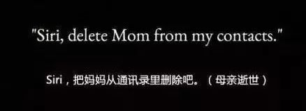 Siri, delete Mom from my contacts.-6