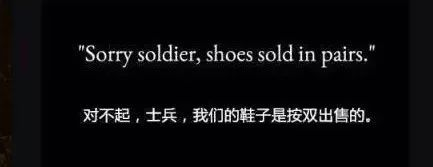 Sorry soldier, shoes sold in pairs.-4