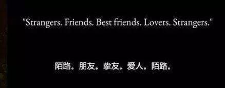 Strangers. Friends. Best friends. Lovers. Strangers.-7