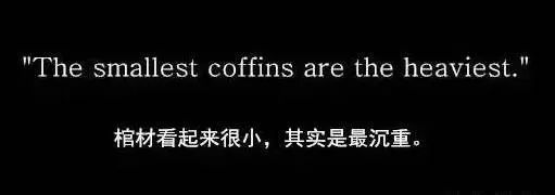 The smallest coffins are the heaviest.-12