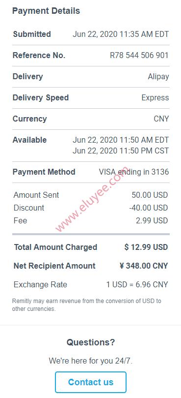 Remitly通过支付宝汇款,40美元折扣