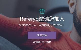 Worldremit汇款到中国,奖励20美元或英镑