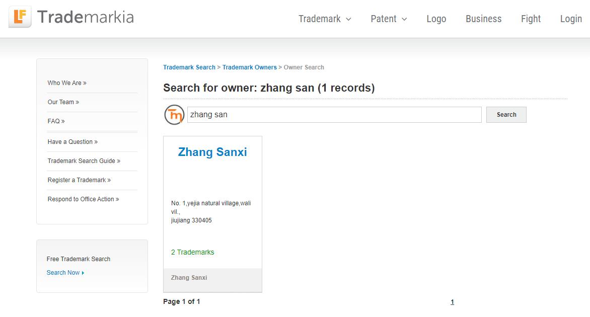 搜索某人名下的美国商标