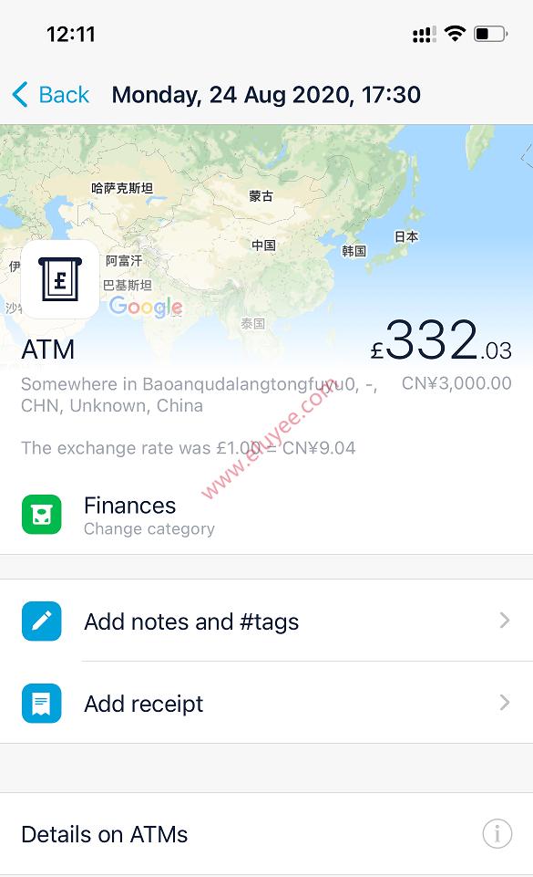 Monzo万事达卡在国内ATM机取款