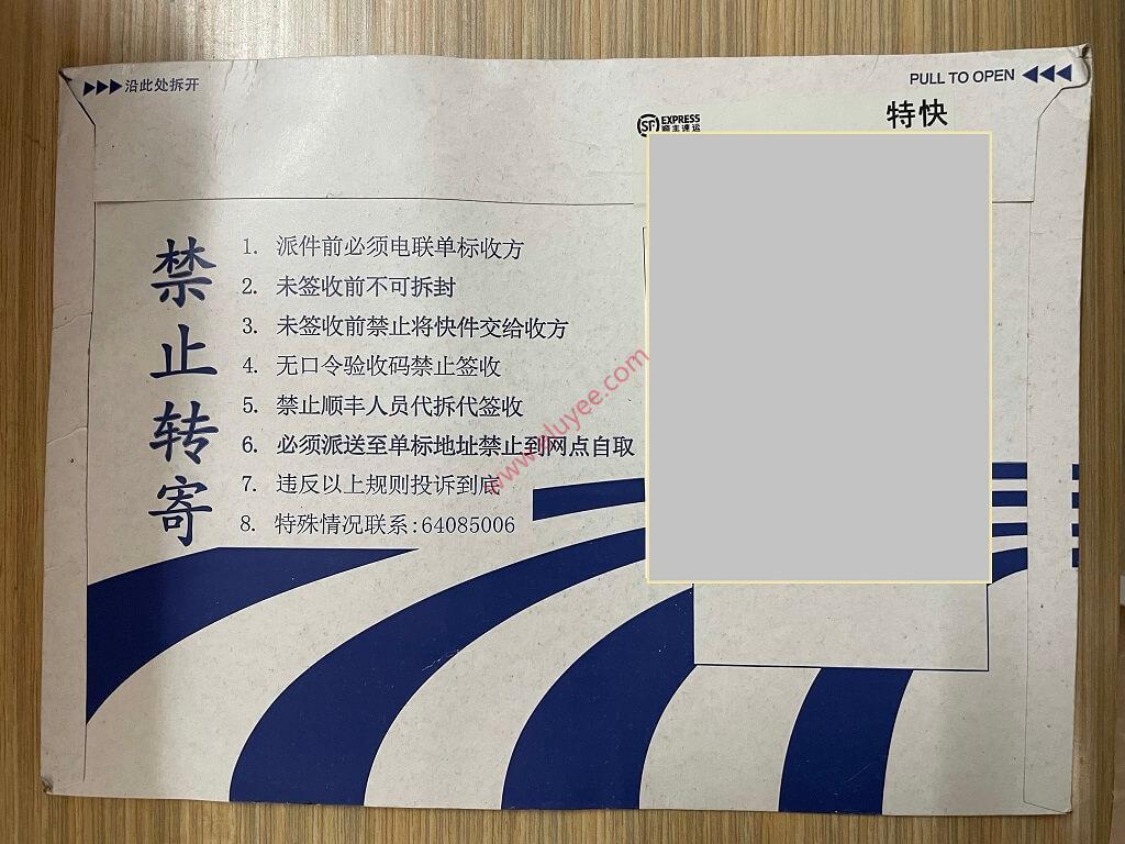 亚马逊用于地址验证的明信片快递