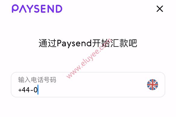 Paysend注册-输入电话号码