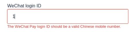 Remitly用户通过Wechat入账需有效中国手机号码