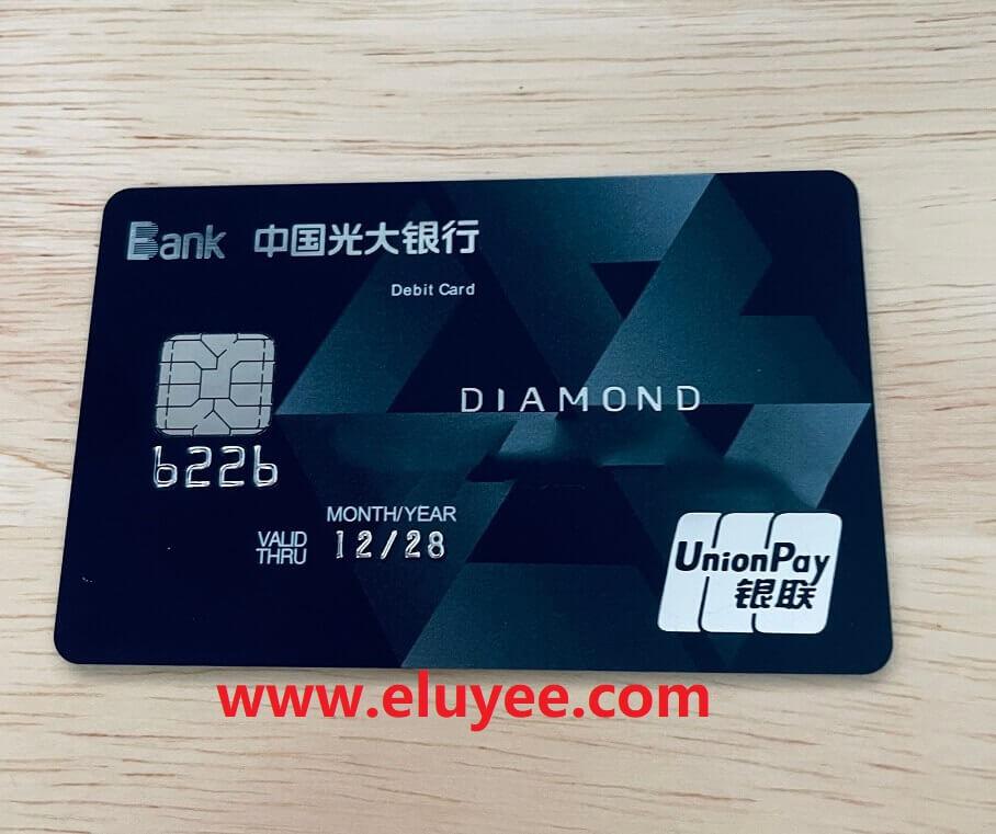 中国光大银行-光大钻石借记卡