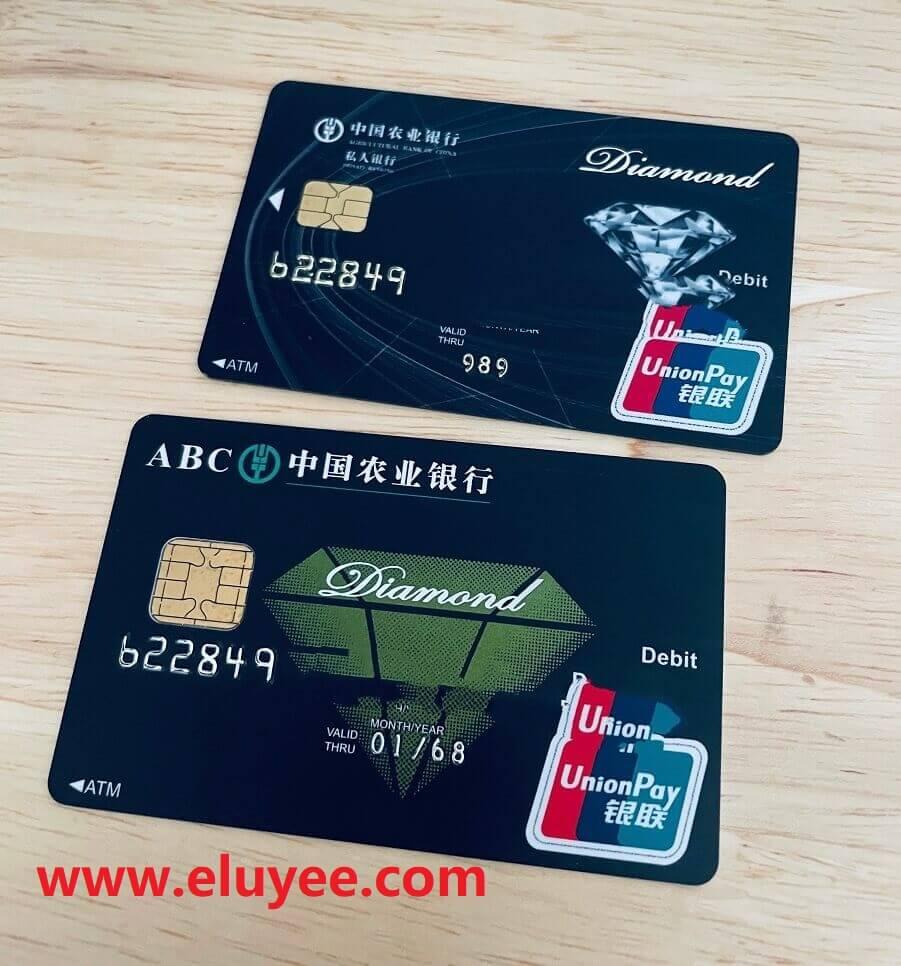 中国农业银行-农行绿钻卡