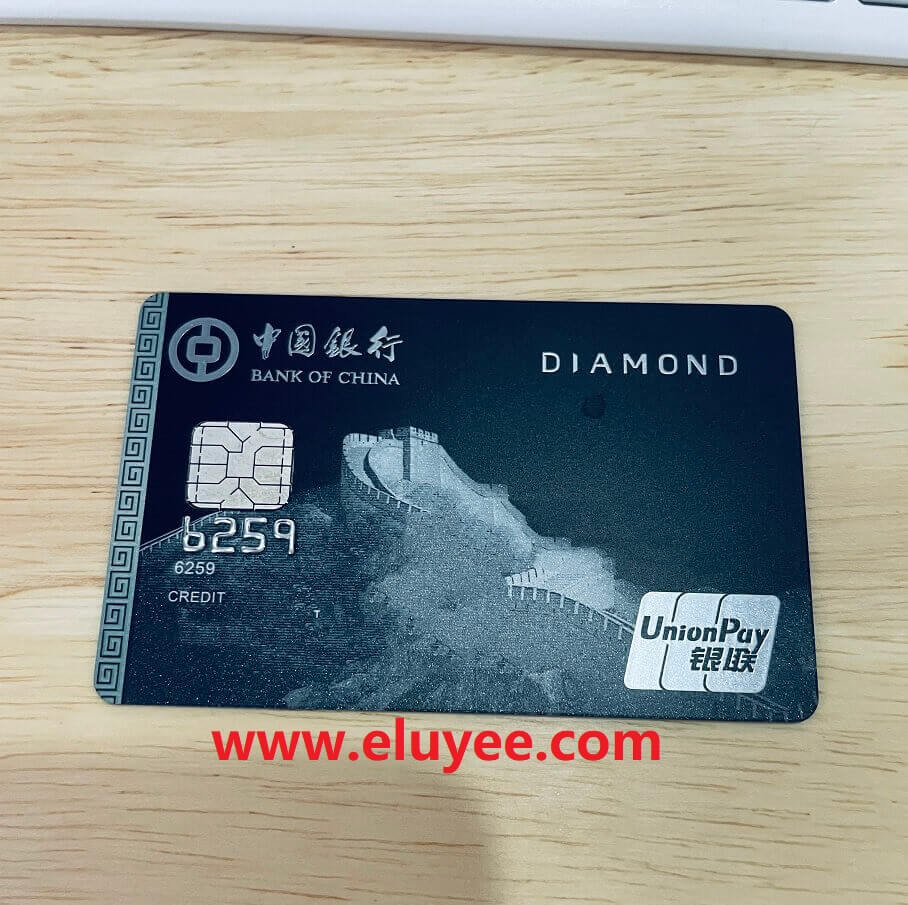 中国银行-钻石信用卡