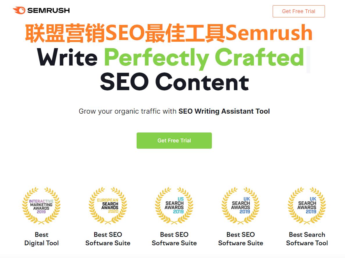使用Semrush确定利基市场并找到该写哪些文章
