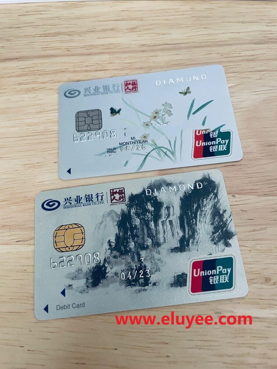 兴业银行-私人银行私行卡
