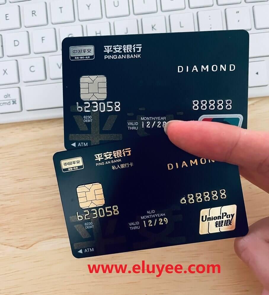 平安银行-私人银行黑钻卡