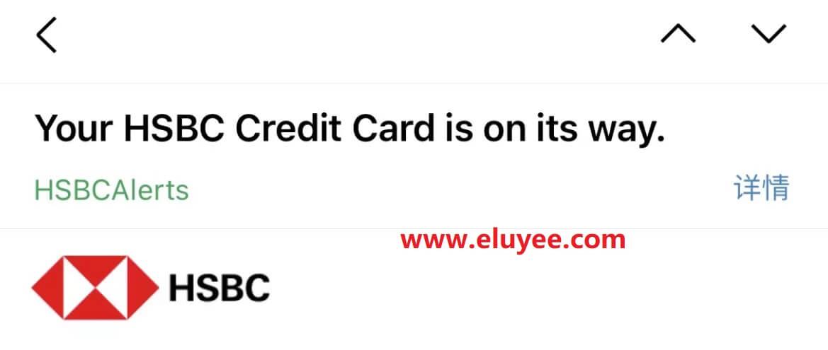 汇丰美国信用卡审核通过邮件