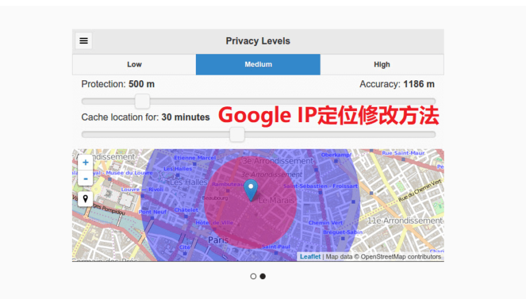 Google IP定位识别修改方法