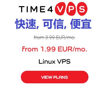 Time4VPS测评,欧洲冷门服务器虚拟主机提供商